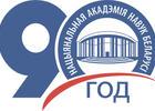 """""""НПЦ по биоресурсам  - Конференции 2018"""""""